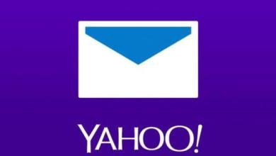 Photo of Cette méthode vous permet de vous connecter à Yahoo sans mot de passe