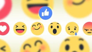 Photo of Facebook concentre votre flux sur la famille et les amis
