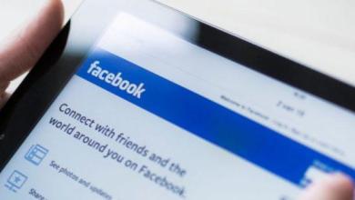 Photo of Les 3 façons les plus importantes de taguer quelqu'un sur Facebook