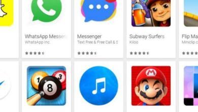 Photo of Vous pouvez maintenant essayer des applications Android sans les installer