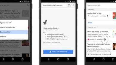 Photo of Vous pouvez maintenant lire hors ligne à l'aide de Chrome sur Android