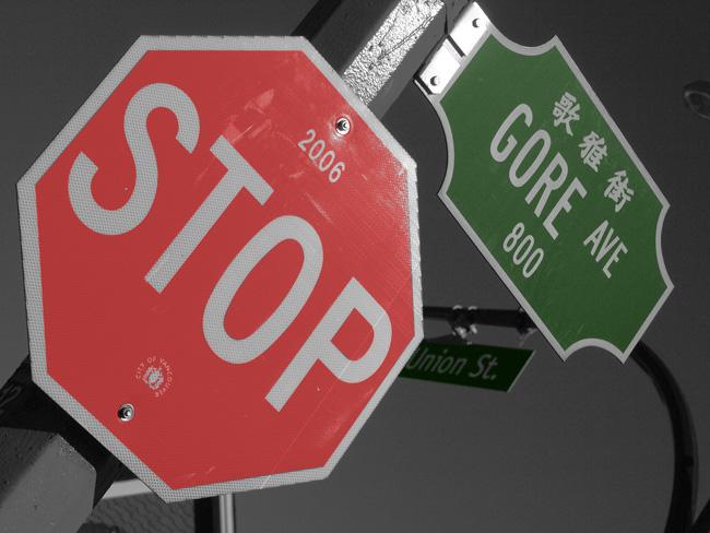 Panneau d'arrêt Gore Ave Photo colorisée