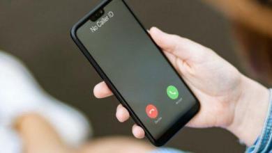 Photo of 3 façons de bloquer votre numéro et de masquer votre identification de l'appelant sur iPhone ou Android