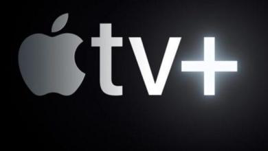 Photo of Apple dévoile les chaînes Apple TV + et Apple TV