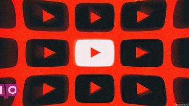 Photo of Comment supprimer automatiquement votre historique YouTube