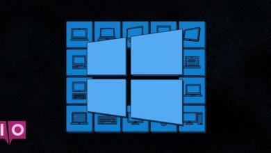 Photo of Le guide Verge de Windows 10