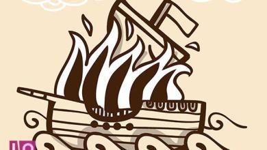 Photo of Pour réussir, brûlez vos bateaux