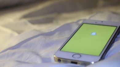 Photo of Vous pouvez maintenant afficher les instantanés Snapchat plus longtemps