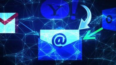 Photo of Combinez vos comptes de messagerie dans une seule boîte de réception: voici comment