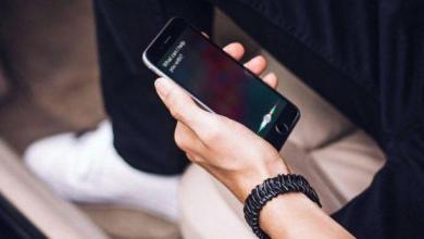 Photo of Siri ne fonctionne pas sur votre iPhone ou iPad? 7 conseils pour y remédier