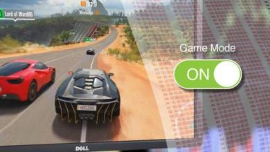 Photo of Le mode de jeu Windows 10 peut-il améliorer les performances? Nous l'avons testé!