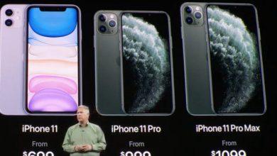 Photo of Comment choisir entre l'iPhone 11 Pro, 11 Pro Max et 11