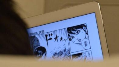 Photo of 5 sites pour lire des mangas en ligne gratuitement et entièrement légaux