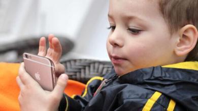 Photo of Les meilleurs accessoires pour protéger les enfants de votre smartphone