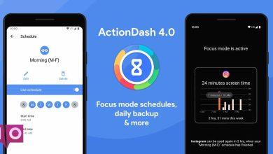 Photo of Les nouveaux horaires du mode Focus d'ActionDash vous permettent de bloquer facilement les applications professionnelles le week-end