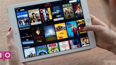 Photo of Netflix a commandé Follow This, une série documentaire abrégée de BuzzFeed