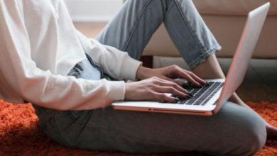 Photo of Vous travaillez à domicile? 7 façons de sécuriser votre bureau à domicile
