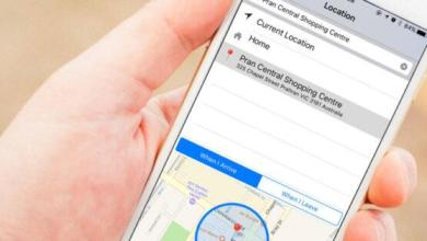 Photo of Comment configurer les alertes de localisation dans les rappels iPhone