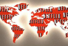 Photo of Comment tout regarder sur Netflix dans n'importe quel pays à l'international