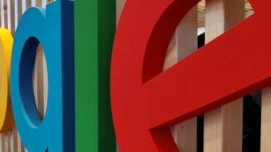 Photo of La correspondance des prix du Google Store couvre désormais plus de détaillants