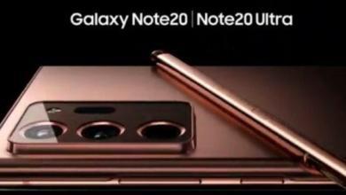 Photo of Les 5 plus grandes annonces de Samsung Galaxy déballées