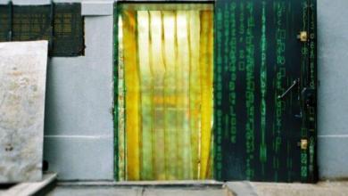 Photo of Qu'est-ce qu'une porte dérobée et que fait-elle?