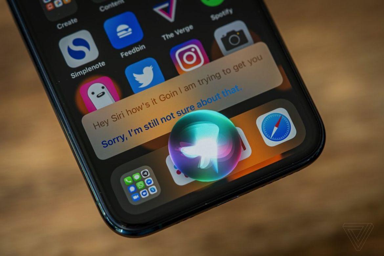 Le nouveau look de Siri dans Compact UI
