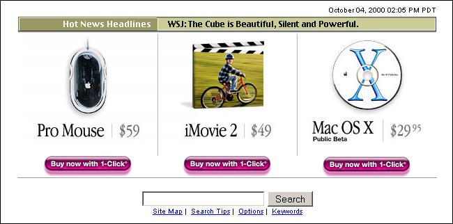 Le CD de la bêta publique de Mac OS X sur le site Web d'Apple en octobre 2000.