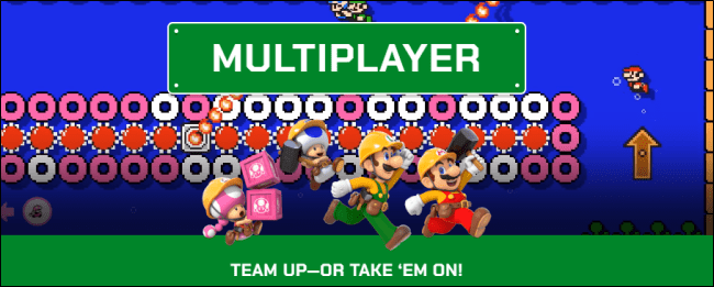"""Le logo multijoueur """"Super Mario Maker 2""""."""