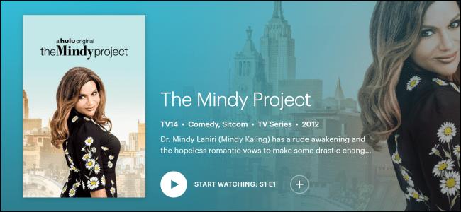 Hulu Original «Das Mindy-Projekt».