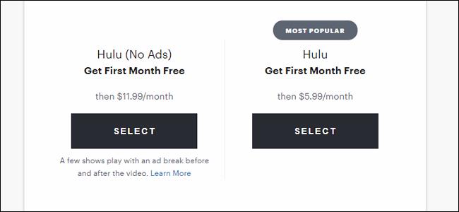 La page d'inscription Hulu, avec ses bons prix bas.