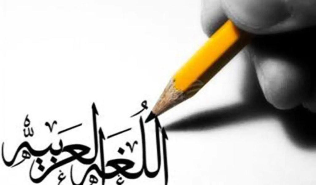 امتحانات اللغة العربية للصف الخامس الابتدائي ترم أول 2020