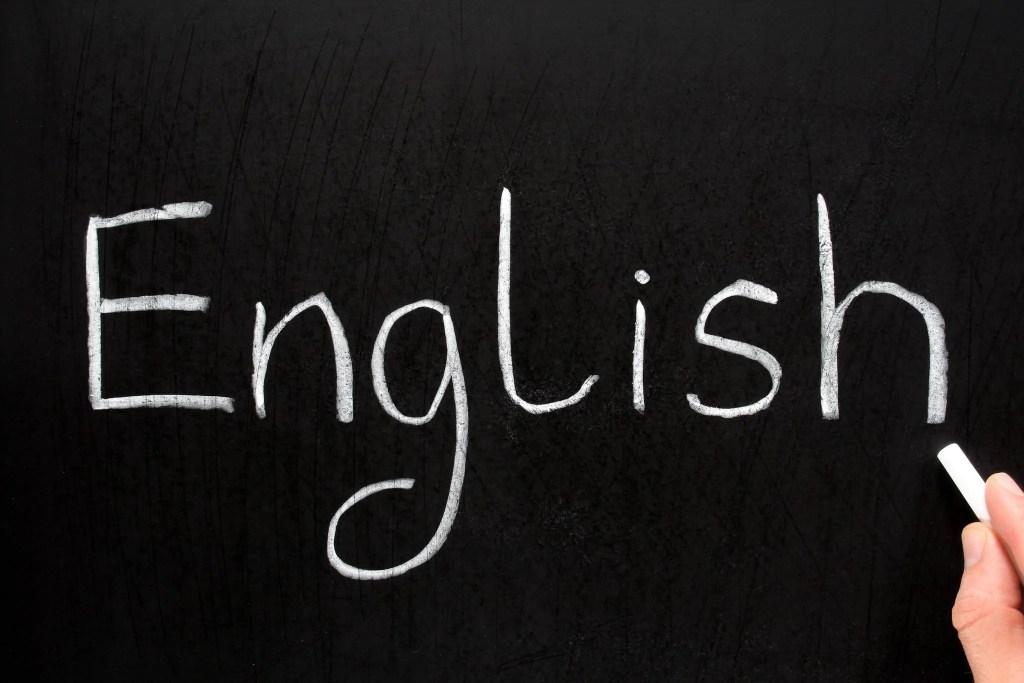 كتاب اللغة الإنجليزية للصف الأول الثانوي الفصل الدراسي الثاني 2021