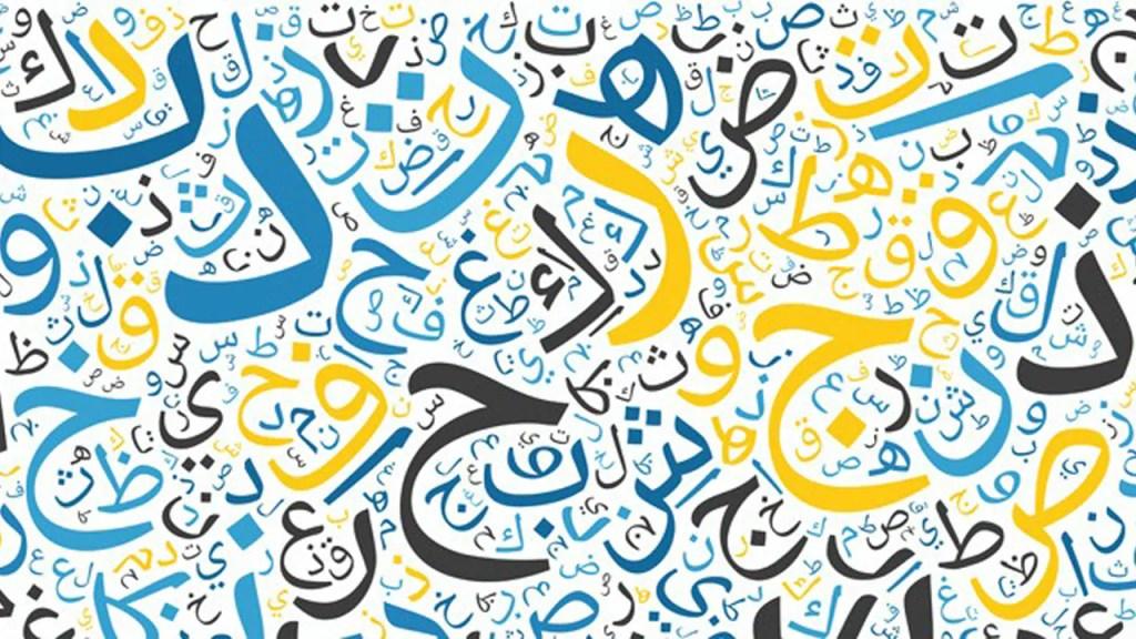 كتاب اللغة العربية للصف الخامس الابتدائي 2022 الترم الأول