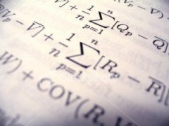matematik nedir Telkin mp3, Subliminal, Bilinçaltı