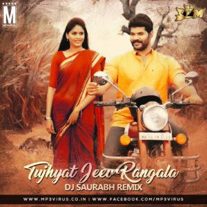 tujhyat-jeev-rangala-dj-saurabh-remix