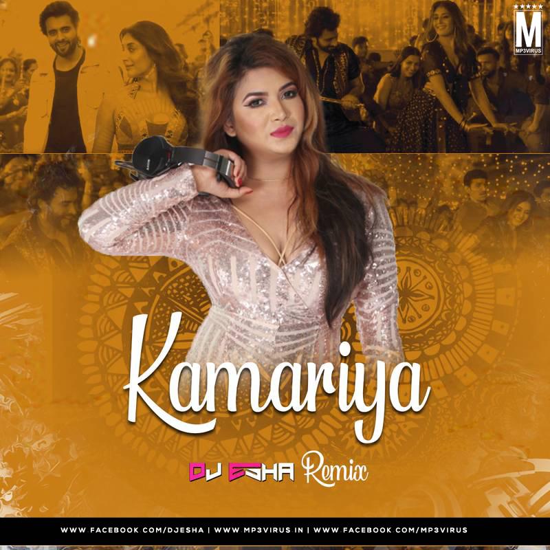 kamariya new 2018 mp3