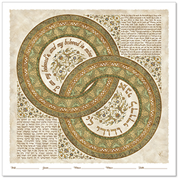And My Beloved Is Mine II Ketubah