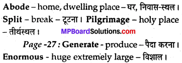 MP Board Class 8th Special English Chapter 4 The Narmada The Lifeline of Madhya Pradesh 4