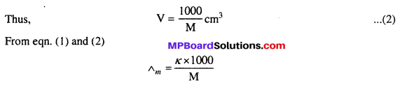 MP Board Class 12th Chemistry Solutions Chapter 3 Electrochemistry 59