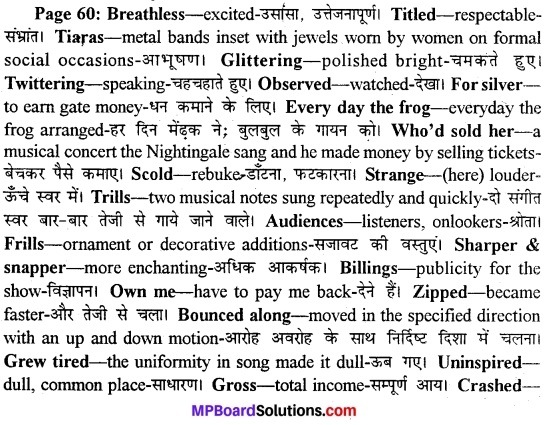 MP Board Class 11th English A Voyage Solutions Chapter 12 The Frog and the Nightingale 3