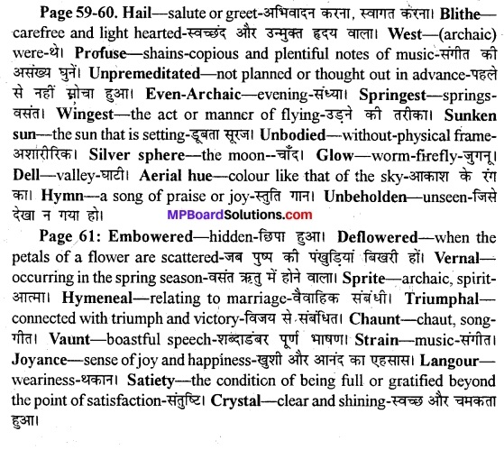 MP Board Class 11th English A Voyage Solutions Chapter 9 To a Skylark 1