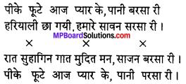 MP Board Class 12th Hindi Swati Solutions पद्य Chapter 5 प्रकृति चित्रण img-2