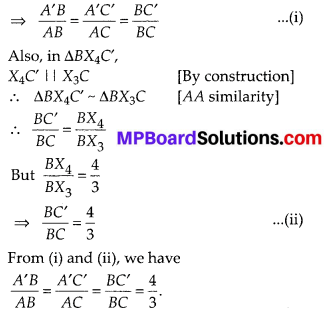 MP Board Class 10th Maths Solutions Chapter 11 Constructions Ex 11.1 11