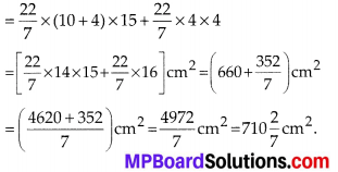MP Board Class 10th Maths Solutions Chapter 13 Surface Areas and Volumes Ex 13.4 5