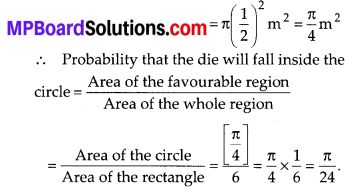 MP Board Class 10th Maths Solutions Chapter 15 Probability Ex 15.1 32