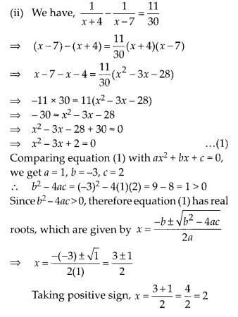 MP Board Class 10th Maths Solutions Chapter 4 Quadratic Equations Ex 4.3 11