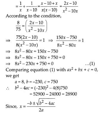MP Board Class 10th Maths Solutions Chapter 4 Quadratic Equations Ex 4.3 20