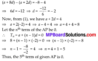 MP Board Class 10th Maths Solutions Chapter 5 Arithmetic Progressions Ex 5.2 12