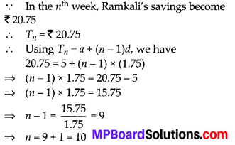 MP Board Class 10th Maths Solutions Chapter 5 Arithmetic Progressions Ex 5.2 24